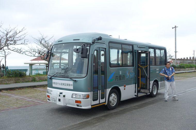 Yahoo!自動運転バス