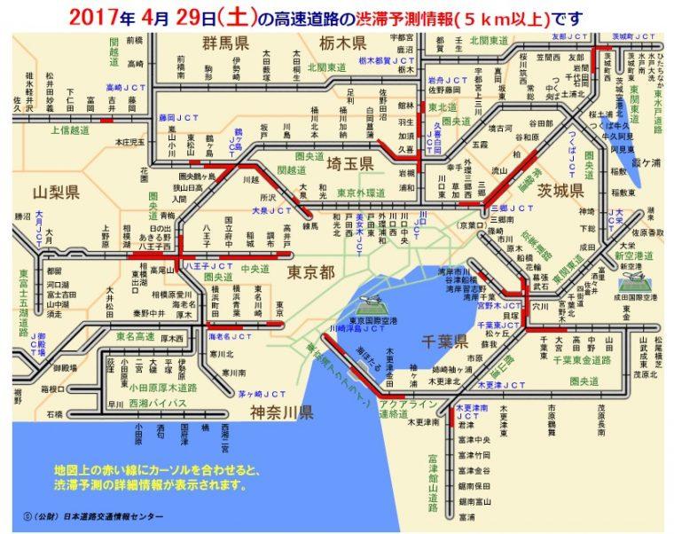 東京4月29日高速道路