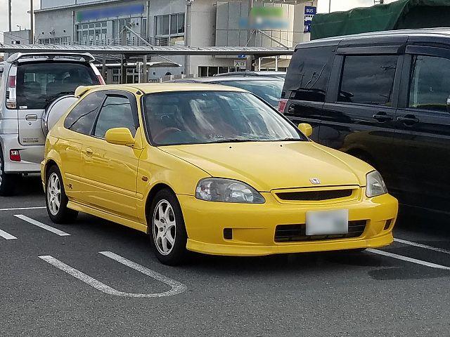 Px Honda Civic Ek Typer F on 2001 Acura Integra Gsr White