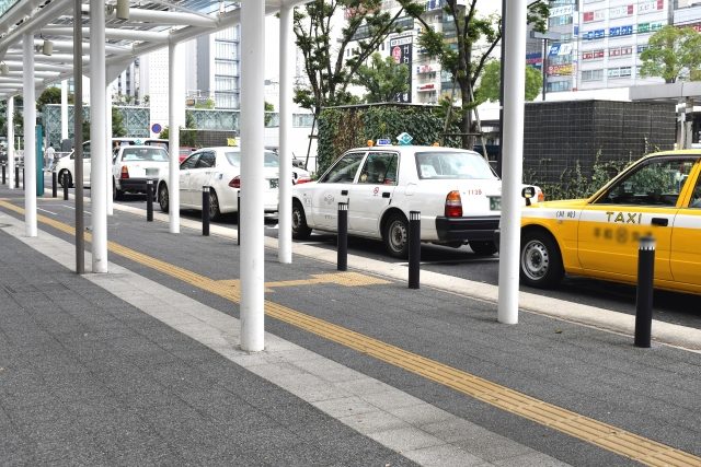 タクシー会社はどこ