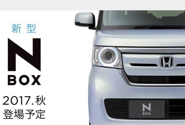 N-BOX車画像